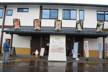 "Entrance to the ""rice cracker kingdom"" in Niigata City"
