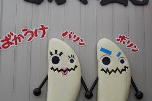 """""""Bolin"""" et """"Balin"""", les mascottes du royaume des crackers"""