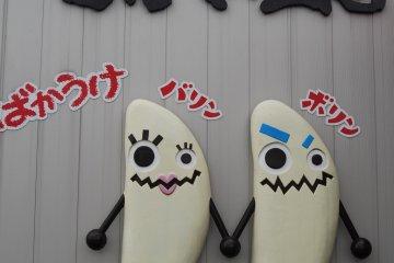 """Bolin"" and ""Balin"", the mascots of ""the rice cracker kingdom"""