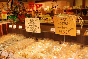 Row after row of senbei - touch choice!