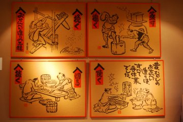 Displays about senbei making in the old days