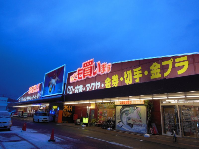 <p>The huge storefront of Managasouko!</p>