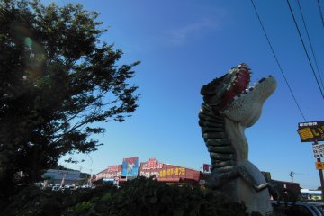 <p>The dinosaur that roars in front of Mangasouko.</p>