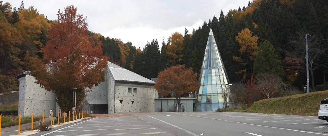 พิพิธภัณฑ์โรมัน Yamanouchi Town's Shiga-kogen