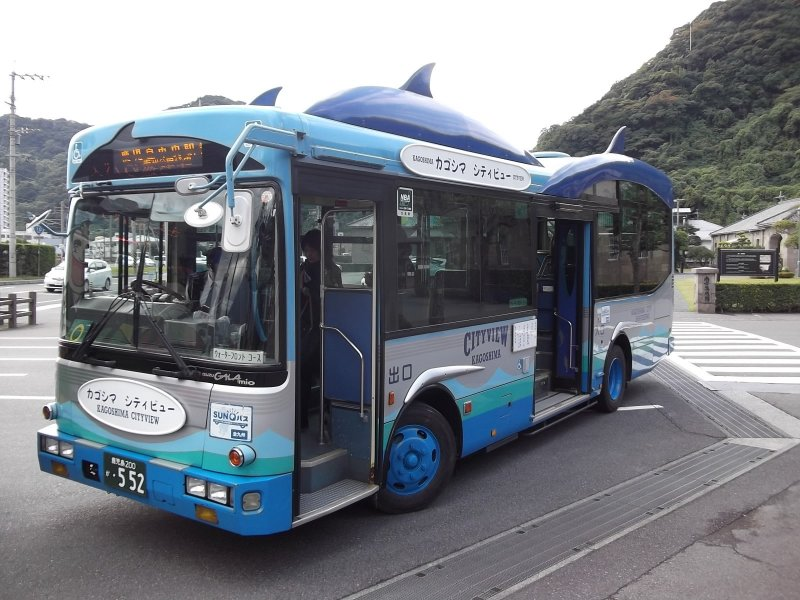 <p>The Waterfront bus</p>