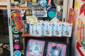 <p>The stickers are an eclectic mixture.</p>