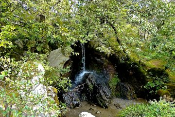 <p>Artificial falls in the upper garden</p>