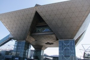Japan's largest convention center