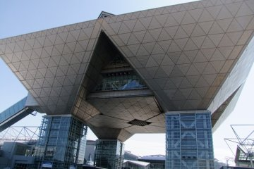 Exploring the Capital's Premier Event Space: Tokyo Big Sight