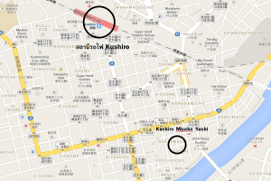 แผนที่เดินทางไปร้านจากสถานี Kushiro เพียง 10 นาที