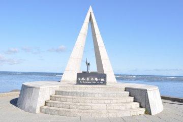 Cape Soya