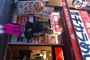 ด้านหน้าร้าน Chikara Meshi สังเกตง่ายเพราะตกแต่งด้วยสีแดงสด และภาพเมนูอาหารมากมาย ความสนุกอีกอย่างคือ เราสามารถกดเลือกเมนูและสั่งอาหารจากตู้กดอัตโนมัติเพื่อนำไปยื่นสั่งอาหารกับพนักงาน
