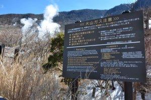 Public Notice: Beware--This place is DANGEROUS!