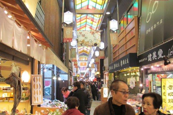 ทางเดินตลาด Nishiki
