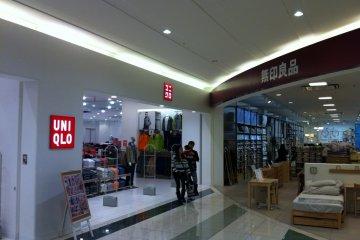 Major Japanese brands