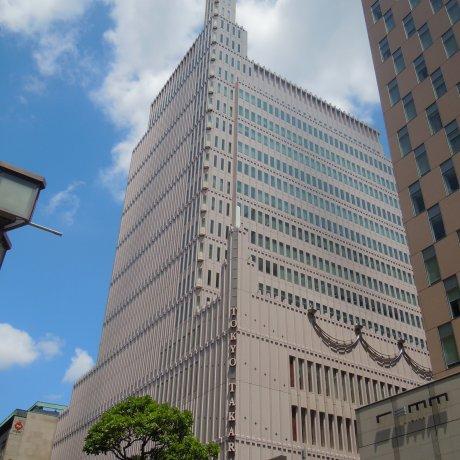 Tokyo Takarazuka