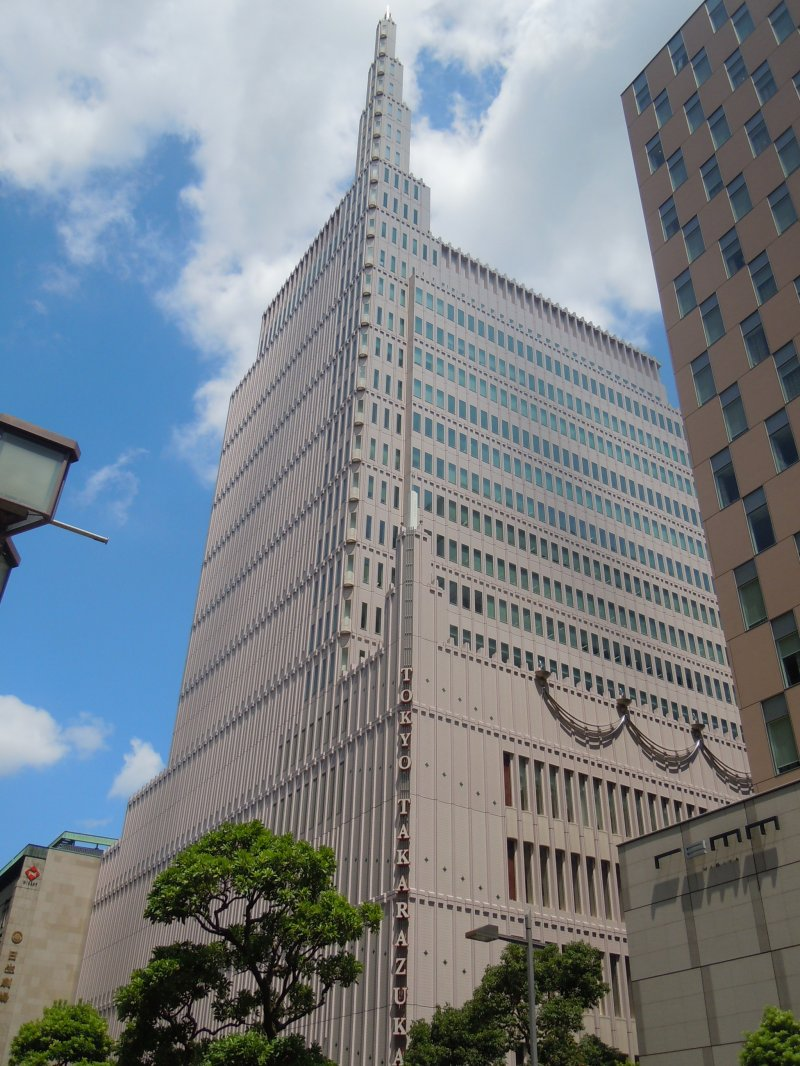 <p>Tokyo Takarazuka! The height of this building is hard to miss but having the building pink can also be helpful.</p>