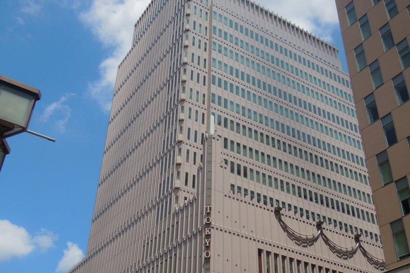 Tokyo Takarazuka! The height of this building is hard to miss but having the building pink can also be helpful.