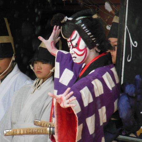 Kiddy Kabuki