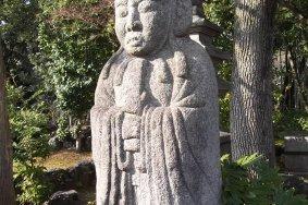 三島 隆泉苑