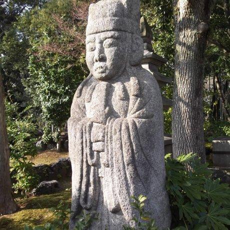 Ryusen-En Garden, Mishima
