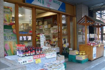 <p>What does that say then? Korean script adorns a store just off the main mall.</p>