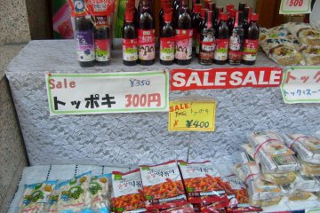 <p>Stock up on spicy stuff here: imported Korean goodies put outside to tempt passers-by.</p>