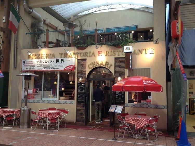 Tratoria Cesari in the Osu shopping arcade