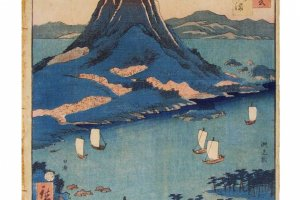 ภาพวาดภูเขาไฟซากุระจิม่า วาดในยุคเดียวกันกับท่านนาริอะกิระ