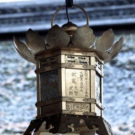 Dini Hari di Kuil Kawai Jinja