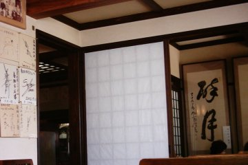 The famous noodle shop in Inaniwa. The autographs of famous people can be seen