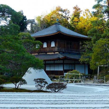 Kyoto Ginkaku-ji Temple