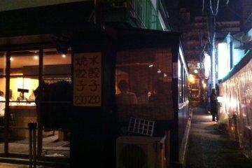 The street scene outside the restaurant