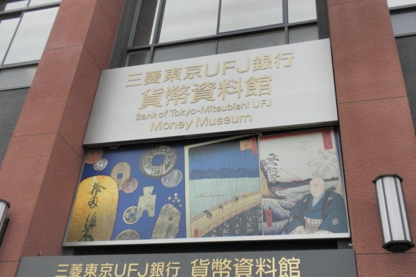 Entrance to the Money Museum