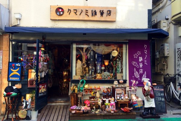 Quaint antique stores littering the neighbourhood