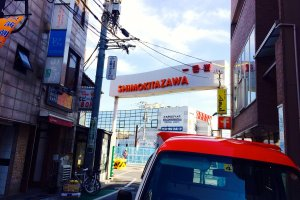One of Shimokitazawa's many entrances