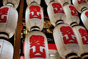 Rice paper lanterns light up the streets