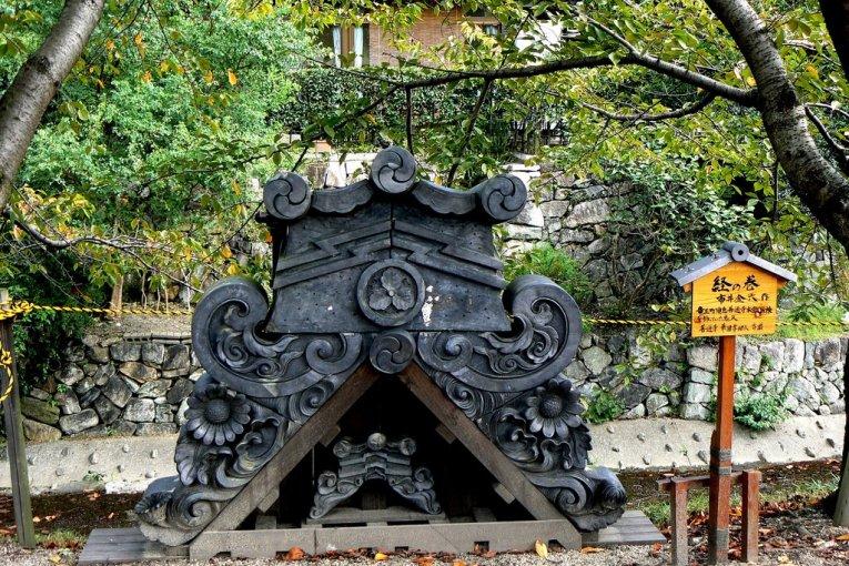 Bảo tàng ngói Omihachiman