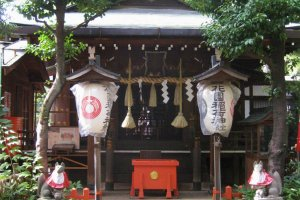 Gojo Shrine in the sunshine