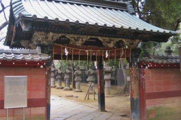 Toshogu Shrine's entrance