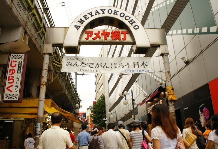 Ameyayokocho sign