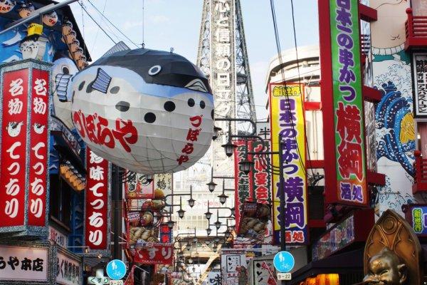 หนึ่งในมุมถ่ายรูปยอดฮิตที่เราสามารถเห็นหอคอยซึเท็นกากุ (Tsutenkaku Tower) สัญลักษณ์แห่งเมืองโอซาก้าตระหง่านอยู่ท่ามกลางร้านรวงอันครึกครื้นแห่งย่านชินเซไก (Shinsekai) อันถือเป็นแหล่งท่องเที่ยวยอดฮิตที่มีความบันเทิงและของอร่อยชื่อดังซ่อนตัวอยู่อย่างมากมาย