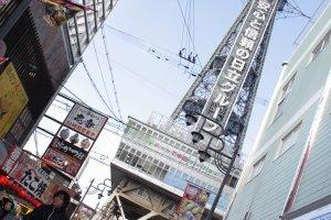 อีกมุมของย่านชินเซไก (Shinsekai) ที่เราสามารถเห็นหอคอยซึเท็นกากุ (Tsutenkaku Tower) และตึกที่เป็นฐานได้อย่่างใกล้ชิด ซึ่งด้านบนนั้นเต็มไปด้วยความน่าสนใจมากมาย รวมไปถึงจุดชมวิวเมืองโอซาก้าในมุมสูงแบบ 360 องศา ที่สวยงามทีเดียว