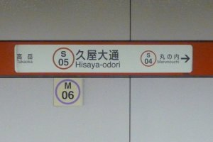 Red denotes the Sakura Dori line, with station name and number included