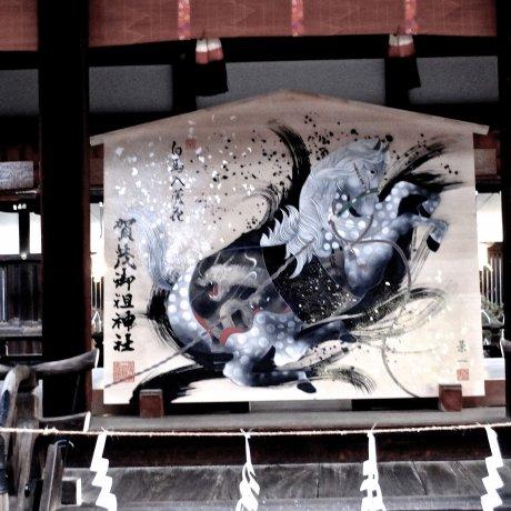 Close up on Shimogamo Shrine, Kyoto