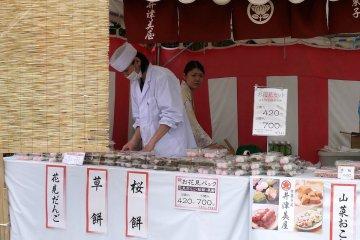 단고모치, 사쿠라모치(전통 떡)