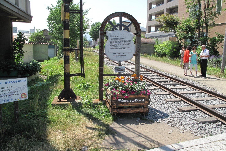 ทางรถไฟเทมิยาไลน์สายแรกของเกาะฮอกไกโด