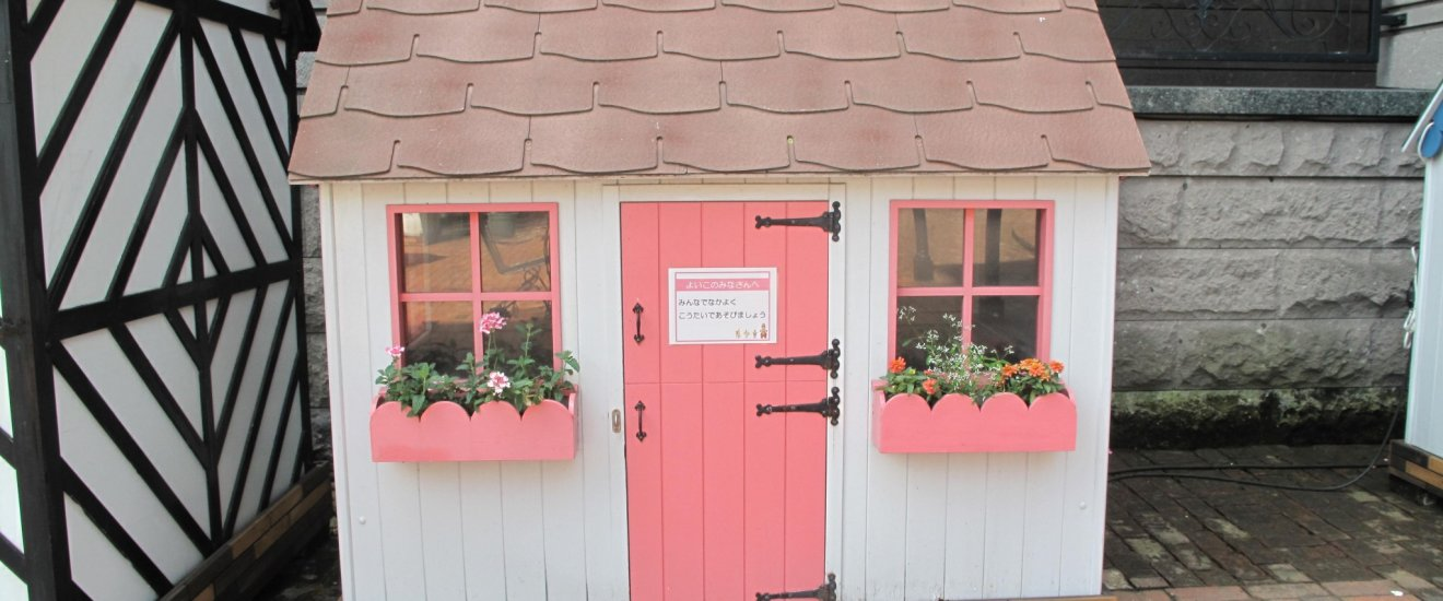 บ้านจำลองน่ารักแห่งสวนชิโรอิ โคอิบิโตะ