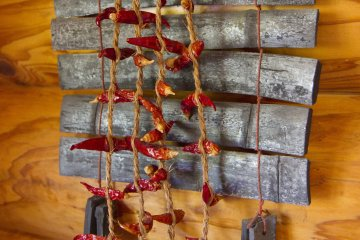 <p>Bamboo charcoal and red peppers</p>