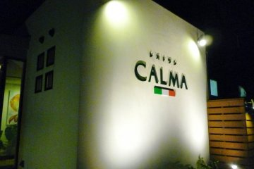 Lovely Italian: Restaurant Calma